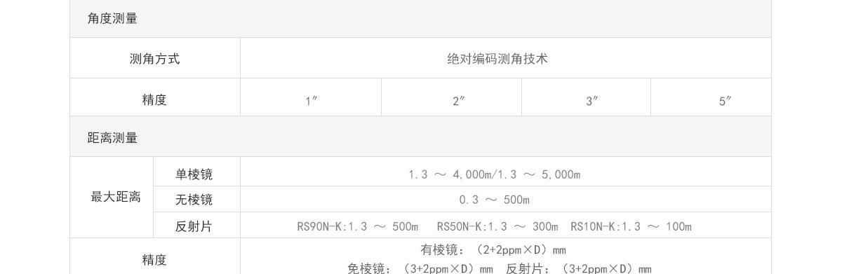cx-102_14.jpg