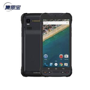 集思宝平板GPS定位仪A8手持北斗智能终端卫星户外导航经纬度坐标测量GIS数据采集器