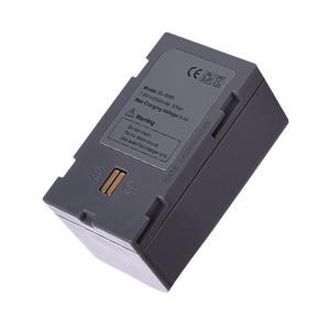 中海达RTK电池