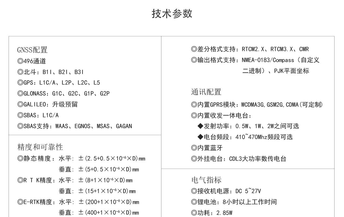 司南T300SE_04.jpg
