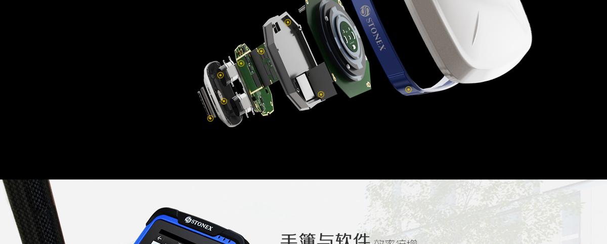 思拓力S32代_05.jpg