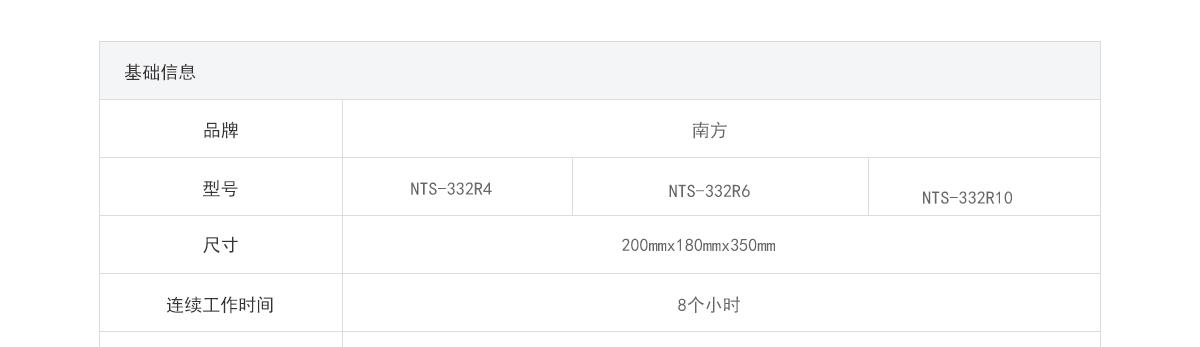 NTS-332_01.jpg