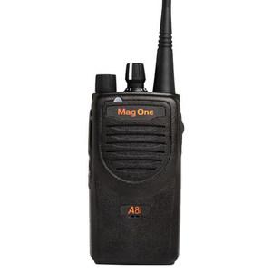 MOTOROLA摩托罗拉A8i数字对讲机 A8D升级版大功率商用手持 对讲机