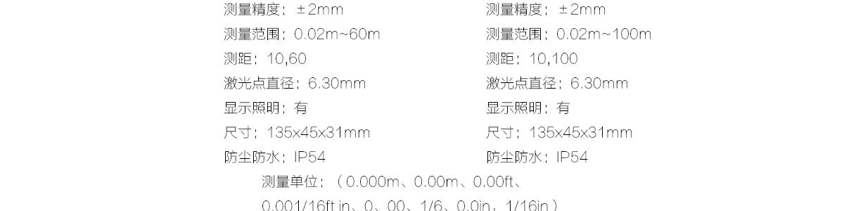 测距仪_06.jpg