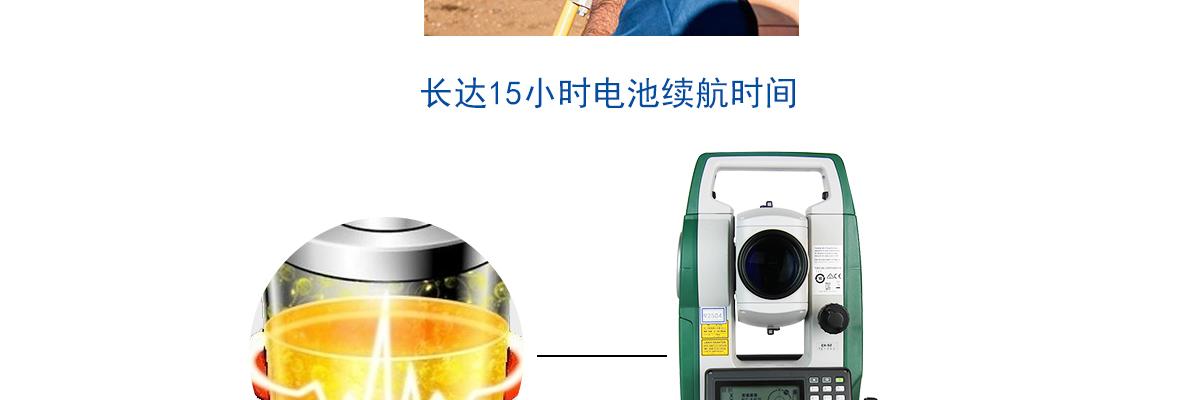 索佳CX-52_04.jpg