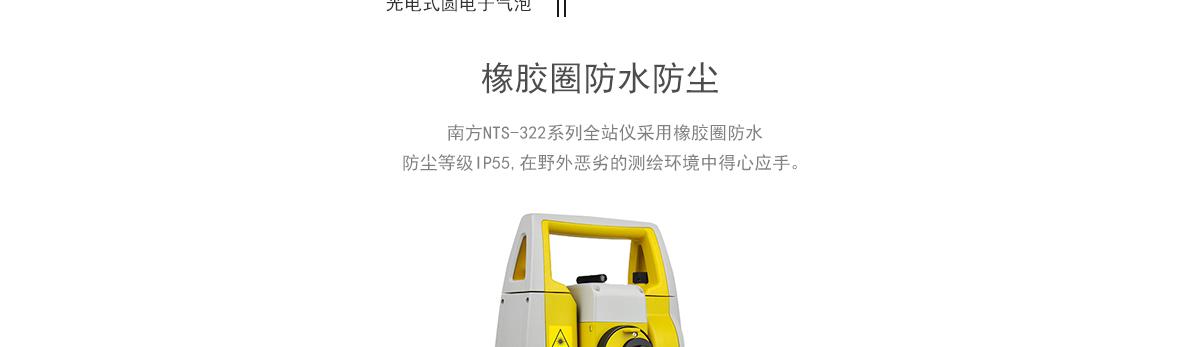NTS-332_11.jpg