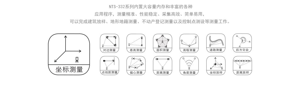NTS-332_15.jpg