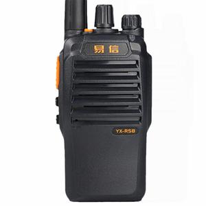 易信YX-R58全国对讲机天翼电信插卡货车出租车通话公网络不限距离