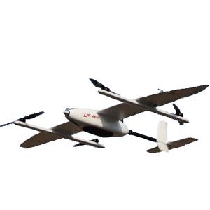 【可议价】纵横CW007航测专用无人机固定+翼螺旋机垂直起降倾斜测量上门培训 包App/培训