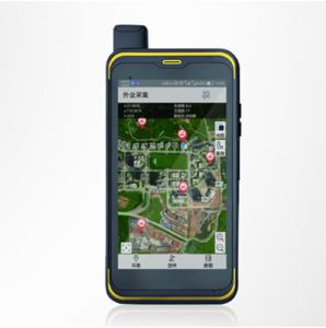 中海达QminiA3/QminiA5/QminiA7 手持北斗智能终端 gis数据采集 手持GPS