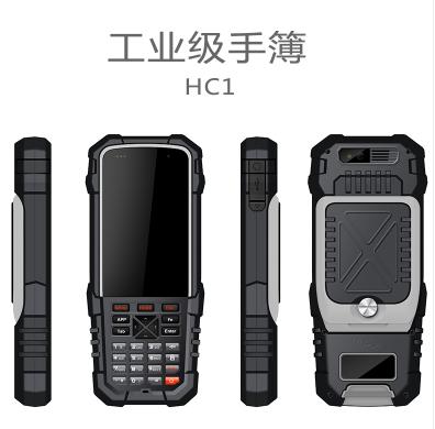 千寻RTK HC1手簿