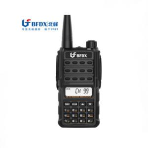 BFDX北峰对讲机无线对讲器大功率户外机工民用手持机手台S5Plus